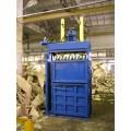 Прессы ,компакторы для отходов б/у